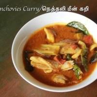 Anchovies Curry:நெத்தலி மீன் கறி3