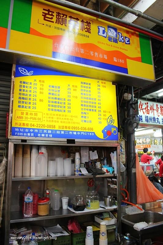 21675771186 786b42f73f b - 台中第二市場【老賴茶棧】菜市場裡的帥哥軍團,老賴紅茶的總店有小鮮肉!!!