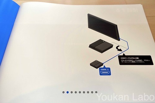 playstation-vr-2016-10-1302