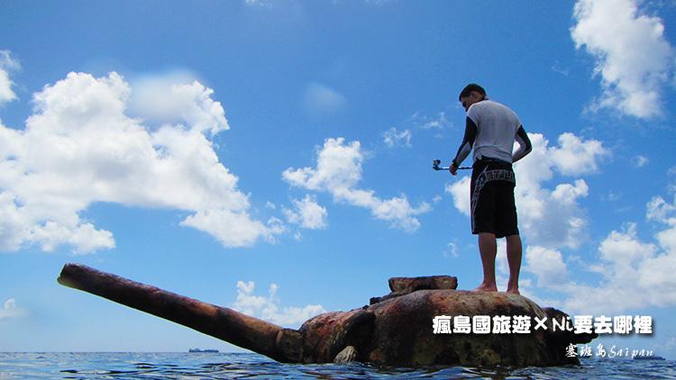 77塞班島坦克車潛水