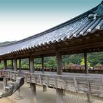 01 Corea del Sur, Andong 0003