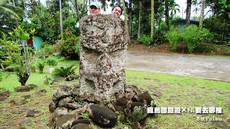 104帛琉母子石頭