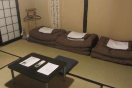 京町家宿一陽來复 Kyoto Town house Guesthouse Ichiyoraifuku