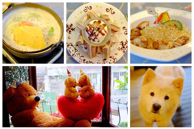 東海故事咖啡館
