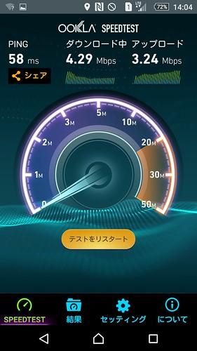Screenshot_2015-10-04-14-04-24