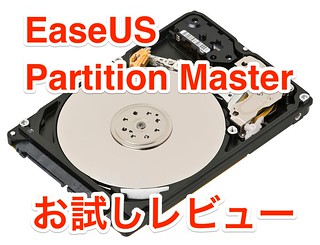 Laptop-hard-drive-exposed