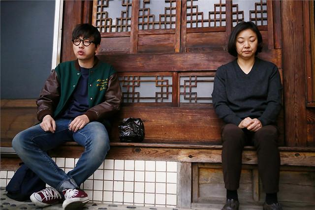 The Beauty Inside Korean Movie