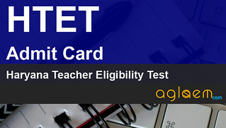 HTET Admit Card 2015 Download at htet.nic.in