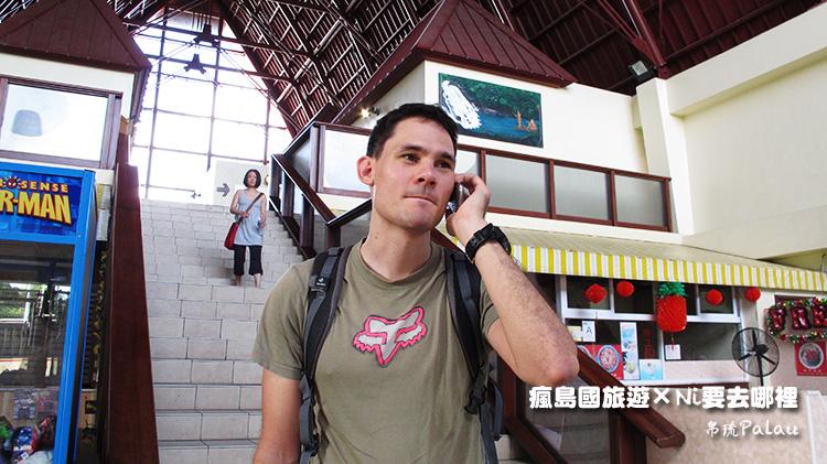 02帛琉機場