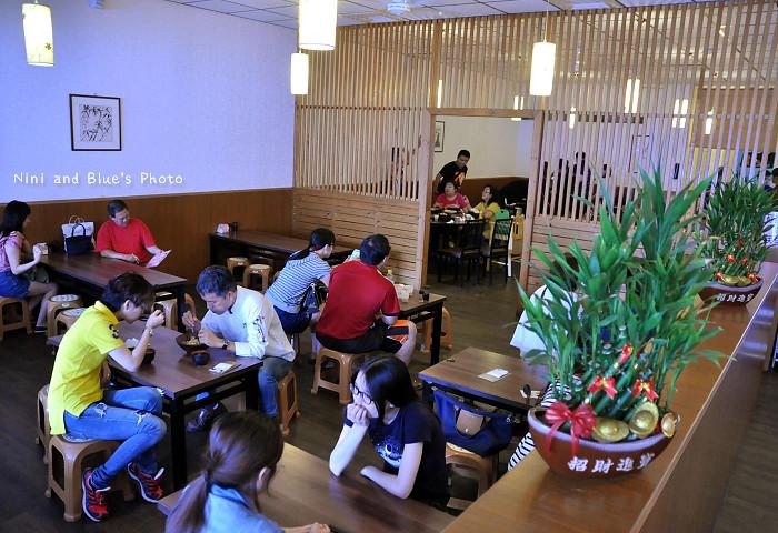 築也平價日式料理24