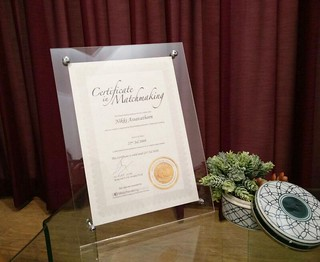 Certificate of Matchmaking
