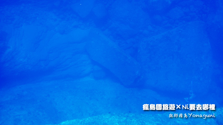 58海底遺跡底部