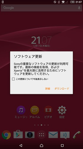 Screenshot_2015-12-17-21-07-01
