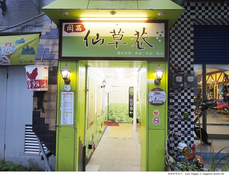 ㄤ咕麵,傳統美食,新竹美食,關西仙草 @薇樂莉 Love Viaggio | 旅行.生活.攝影