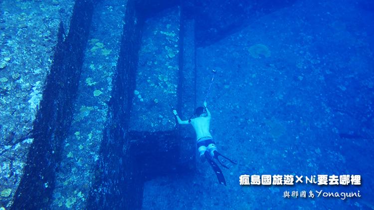 26海底遺跡