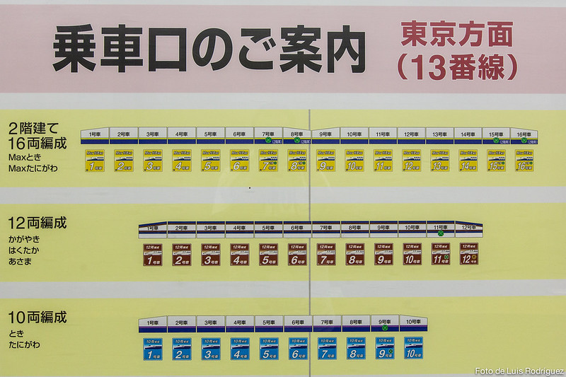 info trenes-23