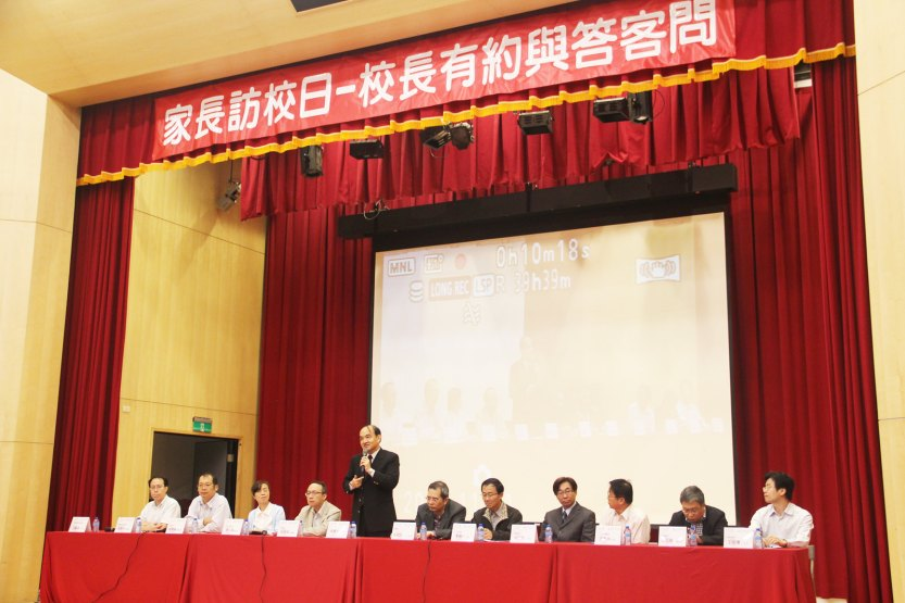家長訪校日-元智校長徐澤志率領一級主管與家長面對面溝通
