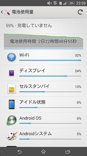 Screenshot_2015-04-16-23-59-21