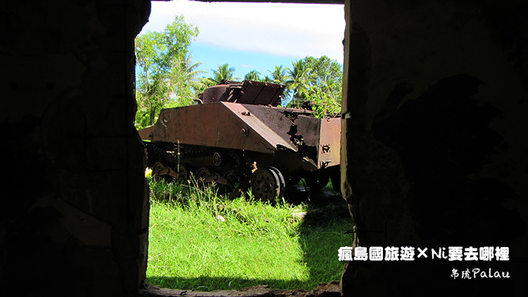 58帛琉日軍通信中心