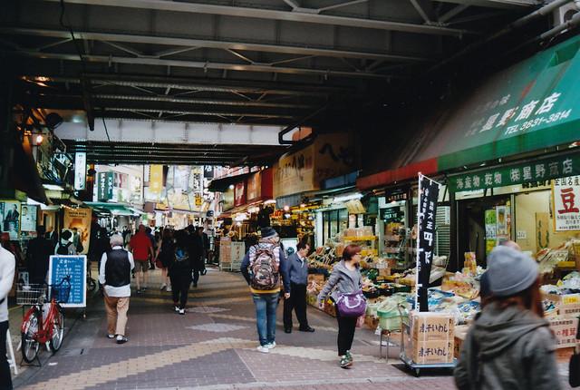 Ueno scene