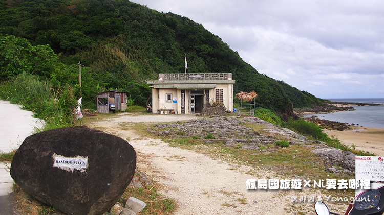 23志木那島診療所