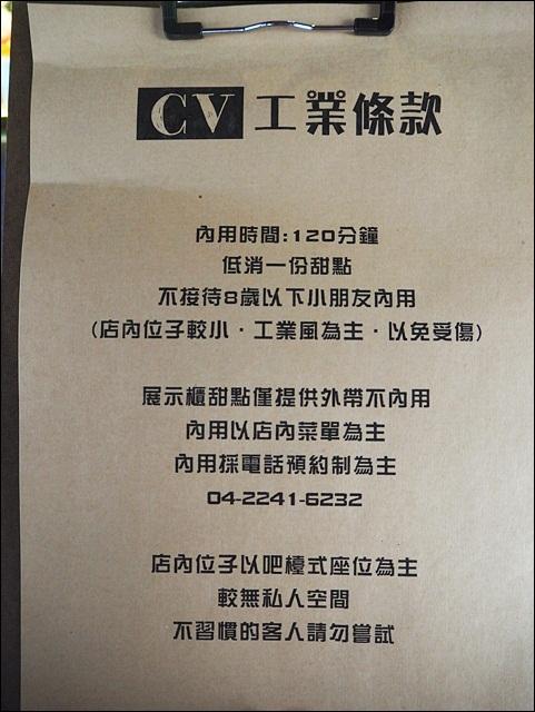 PC060825