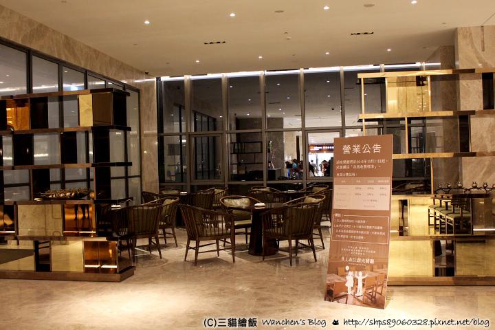 昇恆昌金湖大飯店 早餐 buffet