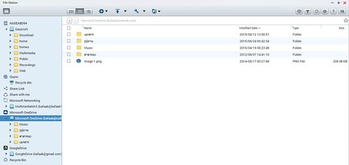 สามารถบริหารจัดการ Cloud storage ที่เรามี จาก File Station ได้เลย