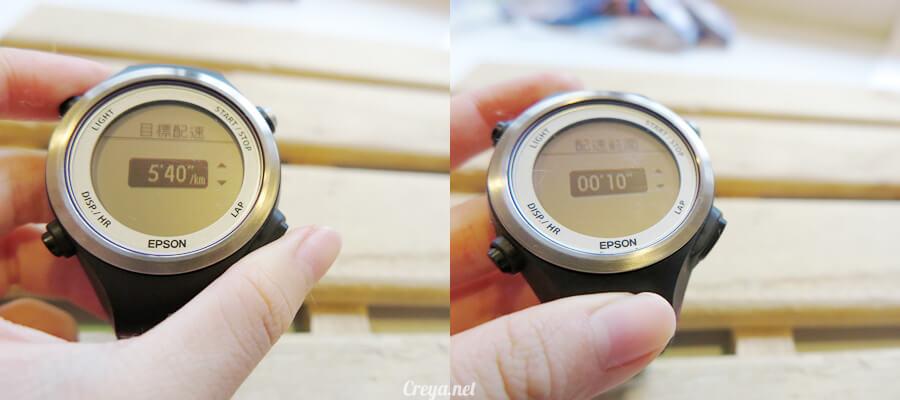 2015.12.10| 跑腿小妞| 為下一個挑戰設定目標, EPSON RUNSENSE SF-810 手錶訓練心得 05.jpg