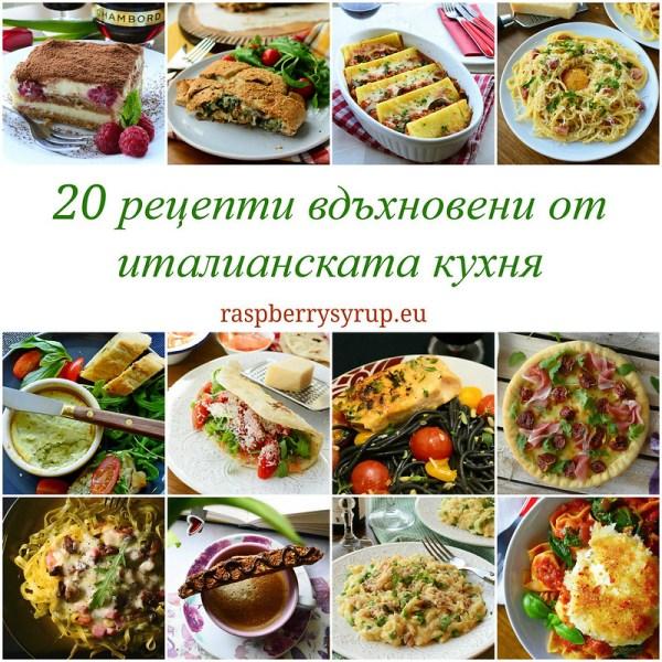20 Italian-Inspired Recipes