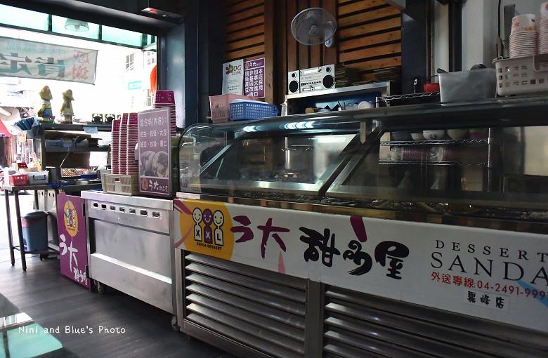 霧峰三大甜品屋01