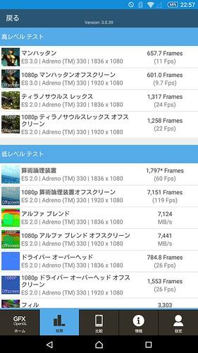 Screenshot_2015-10-05-22-57-23
