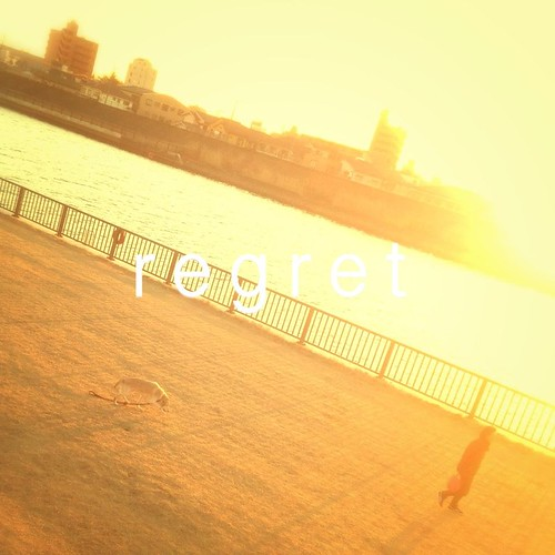 後悔も、取り戻せない過去も