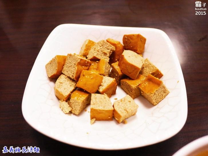 22694308692 18b55a86ed b - 嘉義班長涼麵,加入白醋沙拉醬的清爽口味~