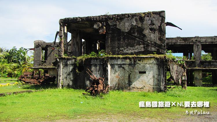 61帛琉日軍通信中心