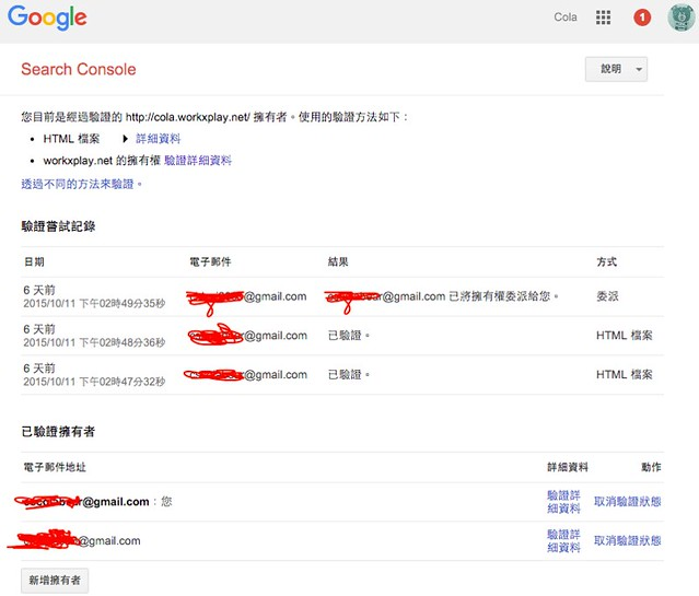 webmaster-verification