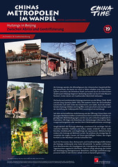 "15070847999_a539cdb2e3_m Poster Exhibition ""China's Metropoles: The 2nd Transition"", 6th edition ($category)"