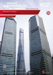 "15257210192_1eb859c589_m Poster Exhibition ""China's Metropoles: The 2nd Transition"", 6th edition ($category)"