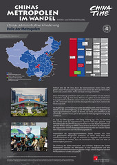 "15257604705_0453ccfb25_m Poster Exhibition ""China's Metropoles: The 2nd Transition"", 6th edition ($category)"