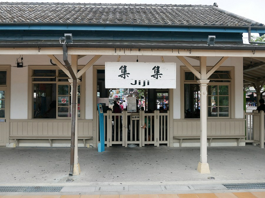 [南投景點]集集火車站 集集知名地標~復古車站~換證即可免費入內參觀月台 @VIVIYU小世界