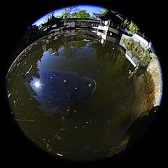 Chinesischer Garten der Ruhr Universität Bochum