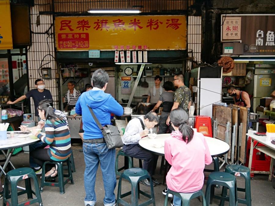 台北小吃,台北美食,台北迪化街,民樂旗魚米粉,永樂市場,酥炸紅燒肉,銅板美食,雙連站 @VIVIYU小世界