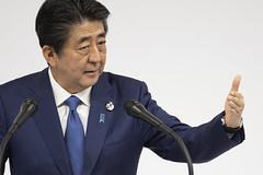 Japan: G20 Summit Osaka