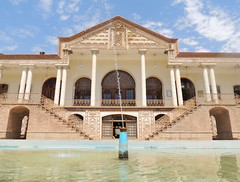 Tabriz Summer palace from water fountain, Iran