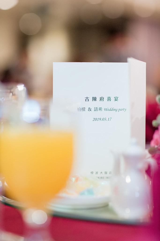 新竹煙波大飯店湖賓館,如意廳,溫莎館,婚攝卡樂,Jimmy&Sophia094