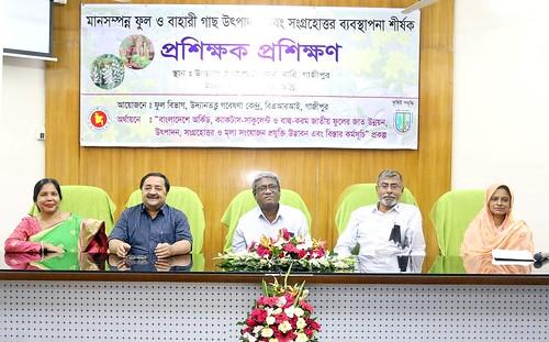 Gazipur-(2)- 22 August 2019-BARI (Flower Production & Preserve) (1)