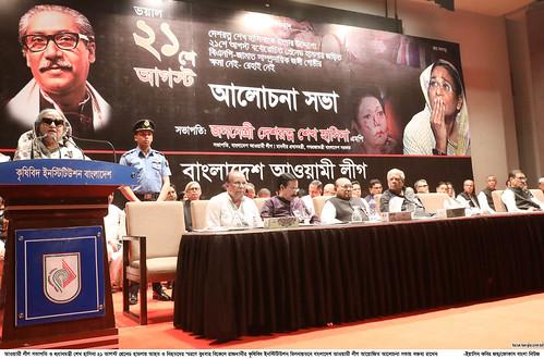 21-08-19-PM_AL Addressing at KIB-8