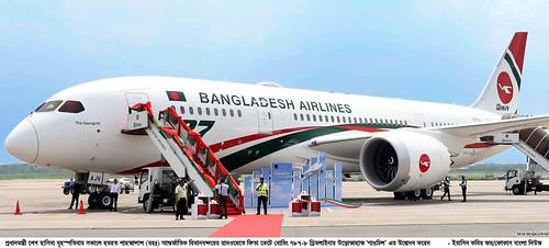22-08-19-PM_Dreamliner Biman Gangchil Opening at Airport-46
