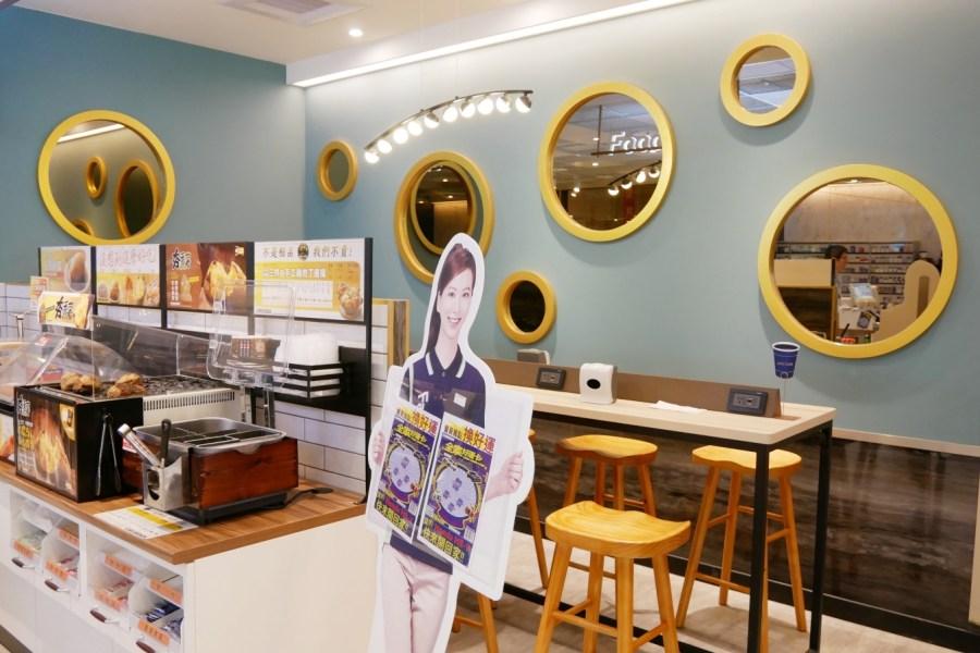 [桃園美食]Let's Café旗艦店|桃園第一間藍色全家便利站~中正藝文特區.24小時營業.百萬手沖感咖啡機 @VIVIYU小世界