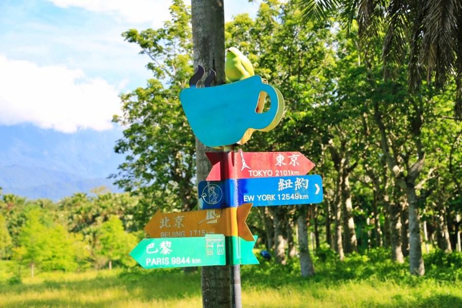 壽豐旅遊,壽豐景點,花蓮壽豐,花蓮旅遊,花蓮景點,花蓮有熊森林,花蓮湖畔,雲山水 @VIVIYU小世界